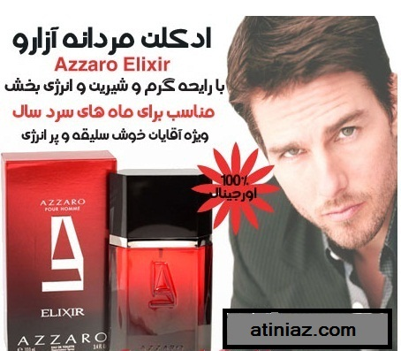 http://atiniaz.com/ax/254/254%20_4_.jpg