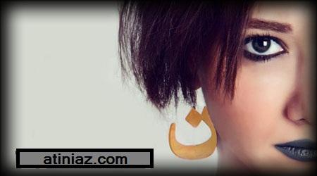 http://atiniaz.com/ax/258/258%20_7_.jpg