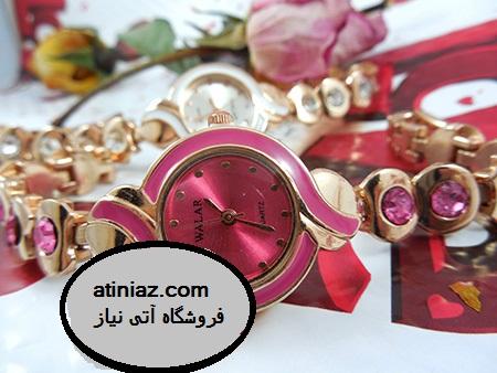 http://atiniaz.com/ax/293/293%20_2_.jpg